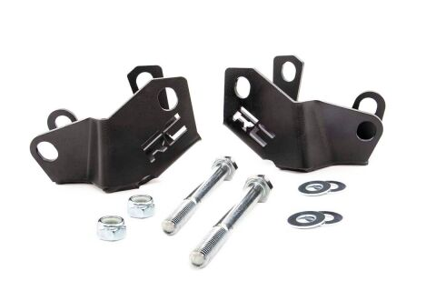 Jeep Rear Lower Control Arm Skid Plate Kit (18-20 Wrangler JL)